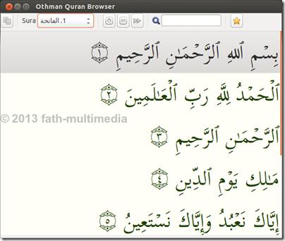 Othman Quran Browser_011