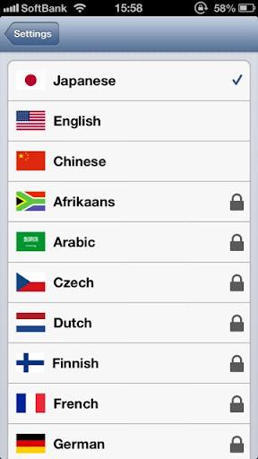 対応言語は多数