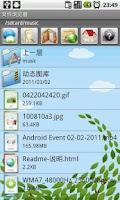 Screenshot of FileBrowser