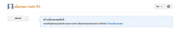 Screenshots_2014-04-06-18-24-21