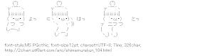 [AA]Shimamurakun