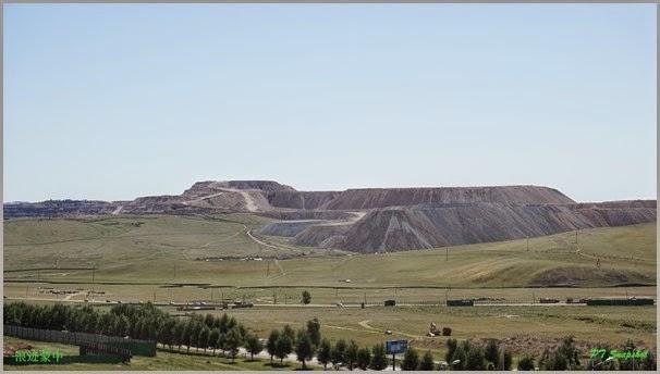 额尔登特铜矿场