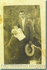 14-9-1930 Νικόλαος Γαλανός και Κατίνα Μπλιάτκα-Γκόγκου