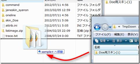 2013-02-05_14h48_58