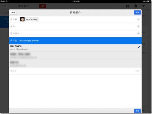 gmail 20-04