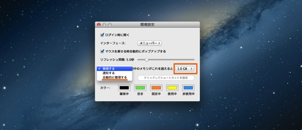 Mac app utilities freeman2