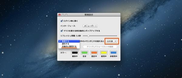 Mac app utilities freeman2