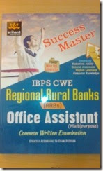 IBPS RRB Exam Office assistants Book Review_1,IBPS RRB common exam books,Buy IBPS RRB CWE books online