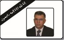 amajeed