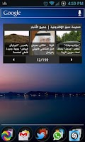 Screenshot of Sabq Arabic News صحيفة سبق