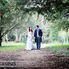 Oakley-Hall-Wedding-Photography-LJPhoto-CW-(24).jpg