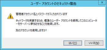 2014-04-16_002253