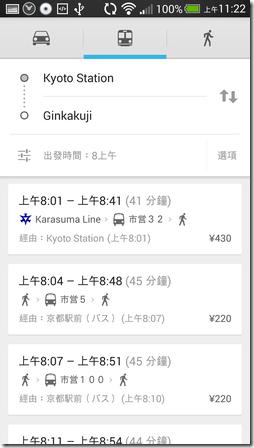 travel-23