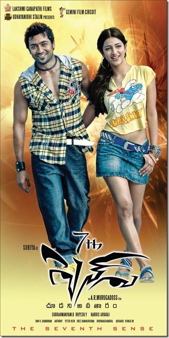 7-Aam-Arivu-Poster-Stills-008