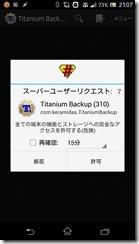 Screenshot_2014-05-14-21-07-13