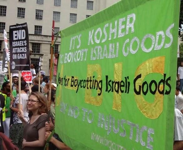 gaza -  Jews boycott israel