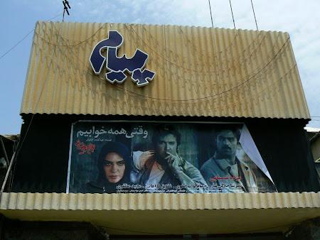 Iranian adventure movies
