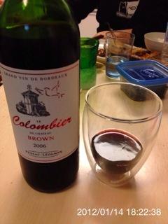 KALDI ワイン 1