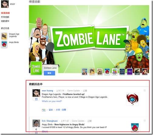 google  games-05