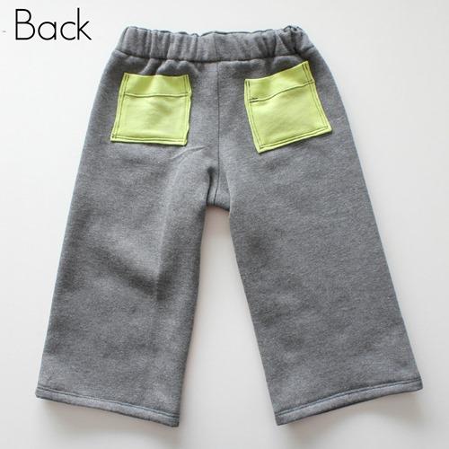 Grey pants back