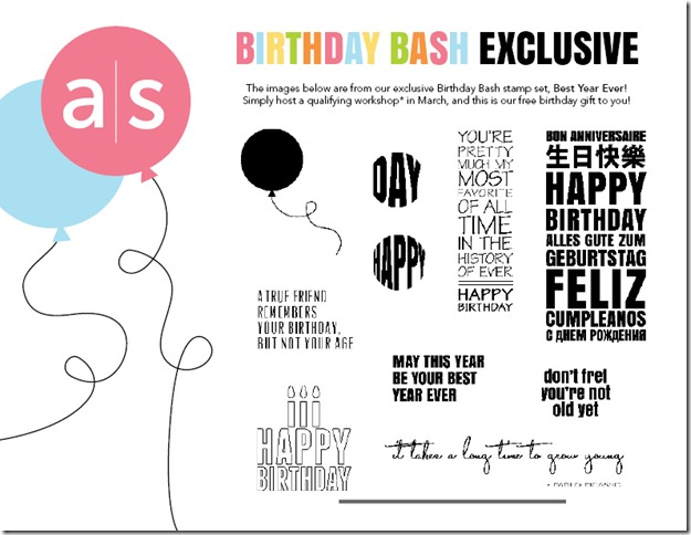 BirthdayBashStampSetFlyer