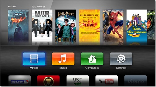 appletv_ui_screen