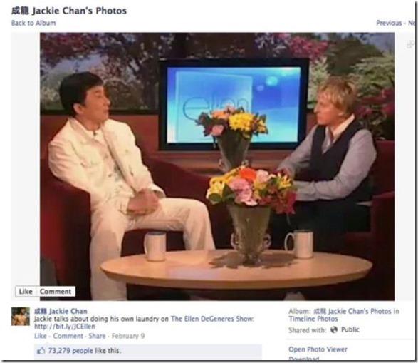 jackie-chan-facebook-15