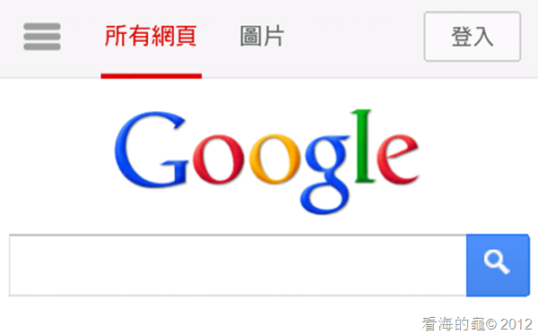 screenshot-20121014-055616下午