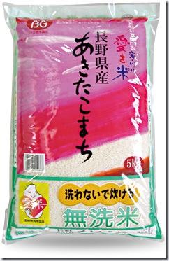 nagano_akitakomachi_common