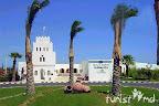Фото 2 Mercure Hurghada ex. Sofitel Hotel