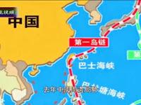 【凤凰一虎一席谈】2013年中国周边安全局势盘点