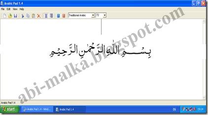 arabicpad_bismillah_img