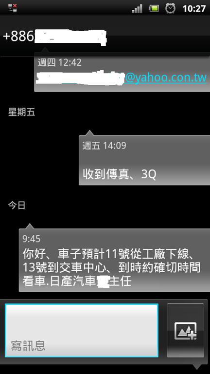 [screenshot_2012-04-10_1027%255B3%255D.png]