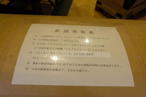 DSCF5668.JPG