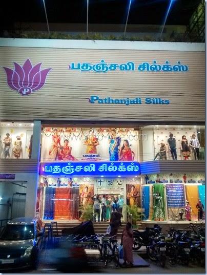 Pathanjali Silks