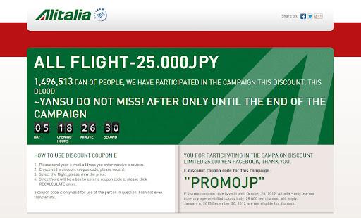 Alitalia fail
