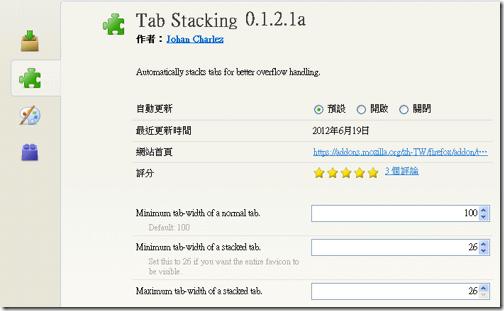 tab stacking-02