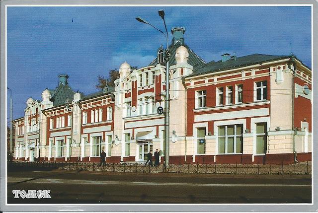postal-postcrossing-fabrica-harinera-vieja-de-Tomsk.jpg