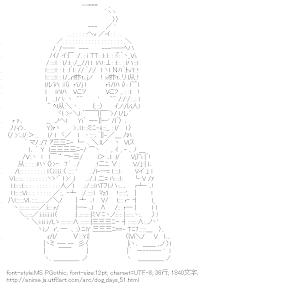 [AA]エクレール・マルティノッジ (ドッグデイズ)