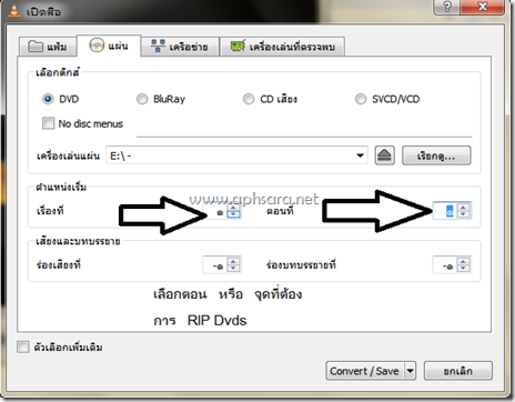 free software media player