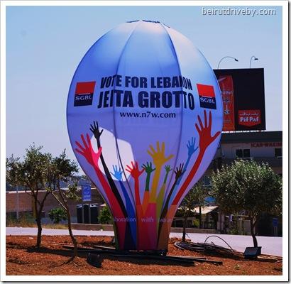 Jeita