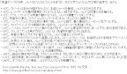 [AA]気温が・・・℃の時 テンプレート(スカイリム)