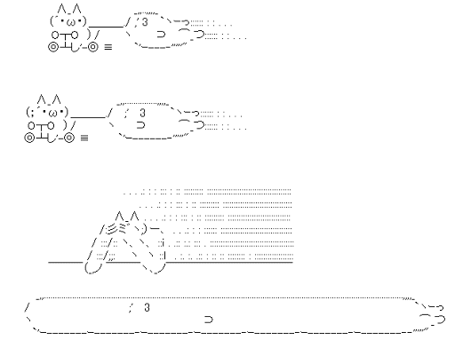 伸びた 荒巻スカルチノフ