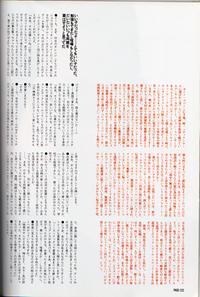1998_1RR