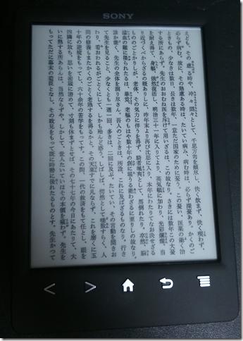 clip_image001[8]