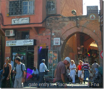 one of the gates to the square in Marrakech