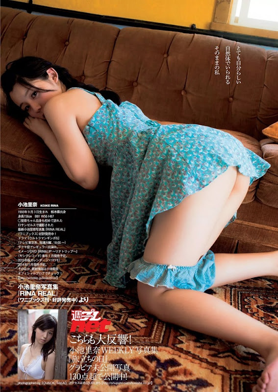 20502_koike-rina_magazine_weekly playboy magaz