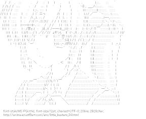 [AA]Saigusa Haruka (Little Busters!)