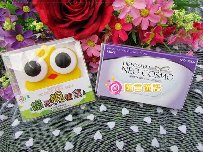 韓國NEO隱形眼鏡-NEO可人兒咖(日拋)2