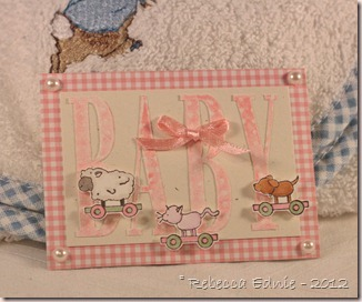 baby pull toy ATC